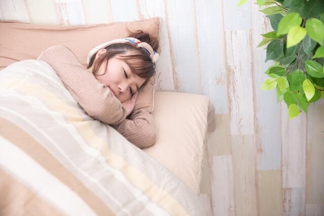 7~8時間質の良い睡眠を取る